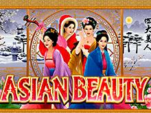 Автомат Азиатская Красота в Вулкан