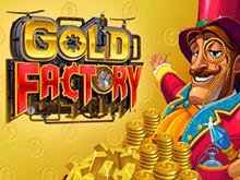 Новый игровой симулятор Фабрика Золота для гостей казино Вулкан